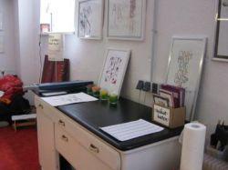 Bild2 Kalligrafie-Werkstatt G. Ziegelmeir
